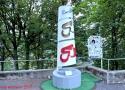 Besuch-bei-Ermanno-Cuoghi-Chefmechaniker-von-Niki-Lauda-75